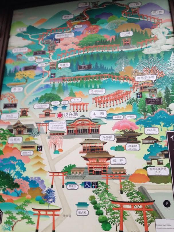 Mapa Inari